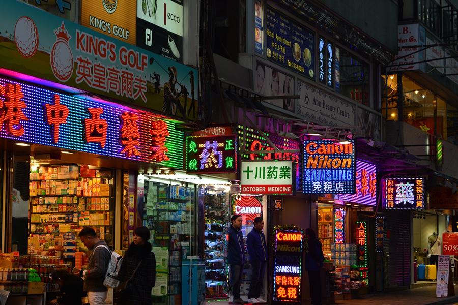 NO.916丨香港友邦充裕未来,适合哪些人买?