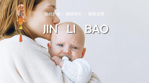 NO.1119丨父母入手攻略,【晴天保保超越版】怎么样?给孩子买合适吗?