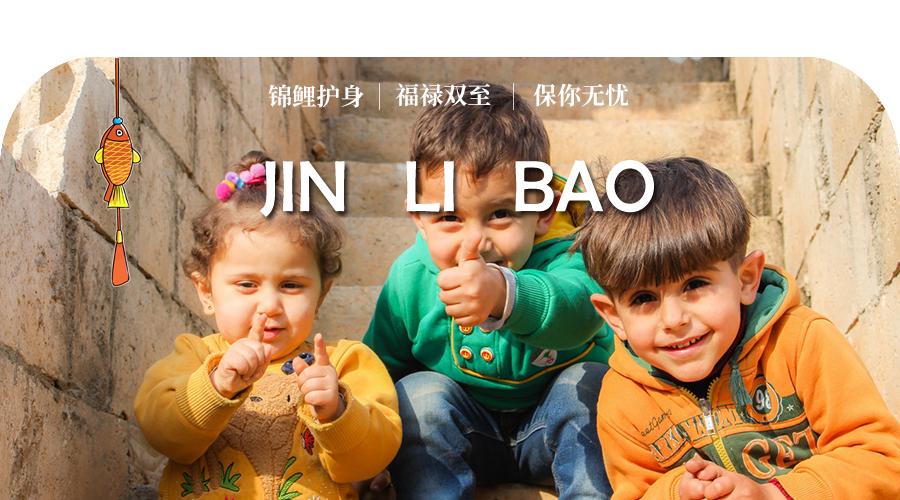 NO.1088丨儿童多次赔付重疾险【听妈妈的话】和【开心小保贝】相比有哪些不同?